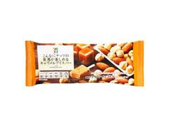 セブンプレミアム こんなにナッツの食感が楽しめるキャラメルアイスバー 袋60ml