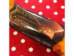 栄屋乳業 ショコラオランジェアイスバー 袋70ml