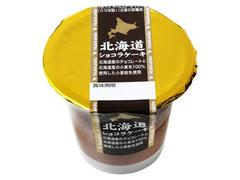 栄屋乳業 北海道ショコラケーキ カップ1個