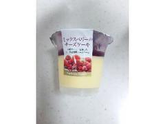 アンデイコ ミックスベリーのチーズケーキ カップ90g
