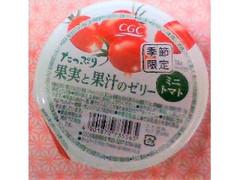 CGC たっぷり果実と果汁のゼリー ミニトマト カップ230g