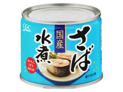 CGC さば水煮 国産 缶190g