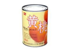 CGC 黄桃 2つ割 缶410g
