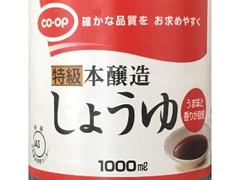 コープ 特級本醸造しょうゆ 1000ml