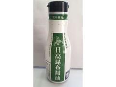 サンビシ はま寿司 北海道日高昆布醤油 200ml