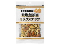 トン 素焼きナッツ 食塩無添加ミックスナッツ 袋90g