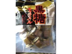 筑豊製菓 キャラメル 黒糖キャラメル 100g