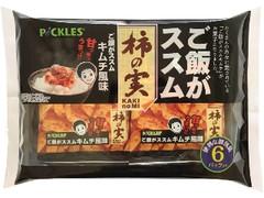 ピックルス 柿の実 ご飯がススムキムチ風味 袋25g×6