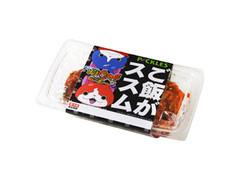 ピックルス ご飯がススムキムチ パック200g