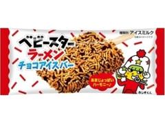 竹下製菓 ベビースターラーメンチョコアイスバー