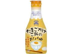 テンヨ たまごかけご飯のおしょうゆ ボトル200ml