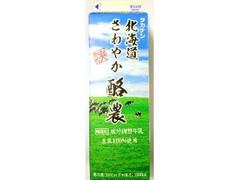 高梨乳業 北海道 さわやか酪農 パック1000ml