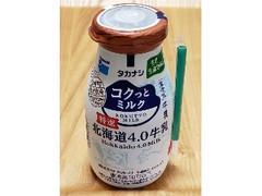 タカナシ コクっとミルク 北海道4.0牛乳 ペット200ml