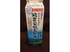 高梨乳業 岩手県葛巻町酪農家限定牛乳 パック1000ml