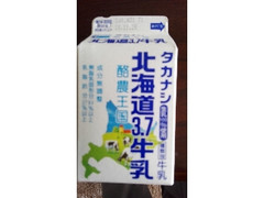 高梨乳業 北海道3.7牛乳 パック500ml