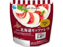 タカナシ 北海道モッツァレラ 袋100g