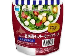 タカナシ 北海道チェリーモッツァレラ ひとくちサイズ 袋100g
