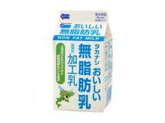タカナシ乳業 おいしい無脂肪乳 パック500ml