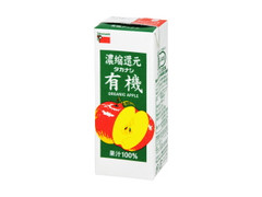 高梨乳業 有機アップルジュース パック200ml