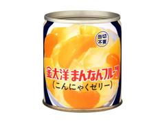 金太洋 まんなんフルーツ EO缶210g