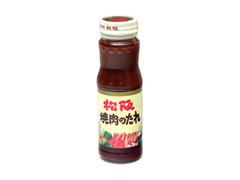 タマノイ 松阪 焼肉のたれ 瓶210g