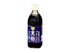 ブルーベリー 黒 酢 ミツカン