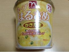 日本流通産業 くらしモア スープはるさめ かきたま 22.5g