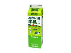 くらしモア 森永乳業 みどりの国牛乳 パック1L