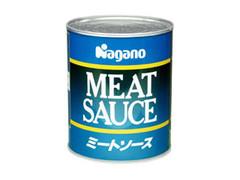 ナガノトマト ミートソース 缶840g