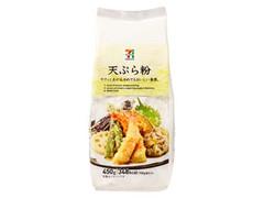 セブンプレミアム 天ぷら粉 袋450g