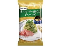 ニップン Tokyo Pasta 生ハムとバジル薫り立つジェノベーゼ 袋310g