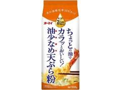 オーマイ 油少なめ天ぷら粉 袋500g