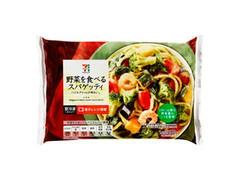 セブンプレミアム 野菜を食べるスパゲッティ バジルクリーム 袋290g