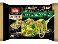 オーマイ プレミアム 彩々野菜 3種野菜のジェノベーゼ リングイネ 袋260g