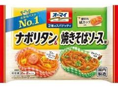 オーマイ 2種のスパゲッティ ナポリタン&焼きそばソース味 袋4個