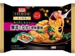 オーマイ オーマイプレミアム 彩々野菜舞茸となすの香味醤油