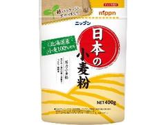 ニップン 日本の小麦粉 薄力小麦粉