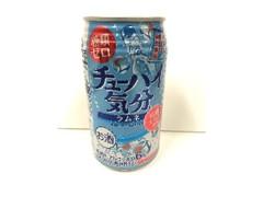 サンガリア チューハイ気分 ラムネ 缶350ml