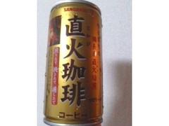 サンガリア 直火珈琲 缶185g