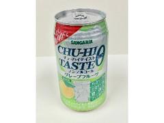 サンガリア チューハイテイスト グレープフルーツ 缶350ml
