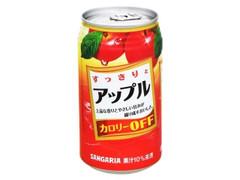 サンガリア すっきりとアップル 缶340g