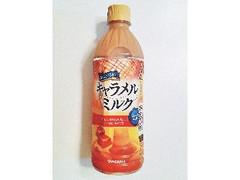 サンガリア キャラメルミルク ペット500ml