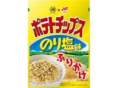 ニチフリ コイケヤ ポテトチップス のり塩味ふりかけ