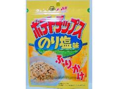 ニチフリ ポテトチップスのり塩味ふりかけ 袋20g