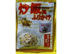 ニチフリ 炒飯風ふりかけ 袋20g
