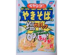 ニチフリ ペヤング塩ガーリックやきそば味 ふりかけ 袋20g