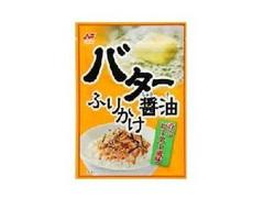 ニチフリ バター醤油 ふりかけ 香るロースト風味 袋27g