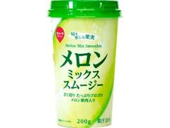 スジャータめいらく メロンミックススムージー カップ200g