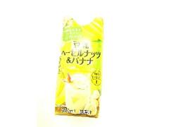 スジャータめいらく 豆乳ヘーゼルナッツ&バナナ