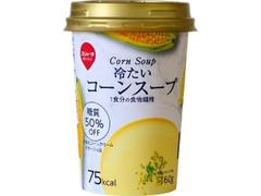 スジャータめいらく 冷たいコーンスープ カップ160g